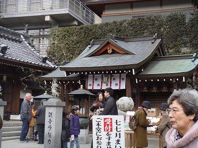 Nabananosato_091_2