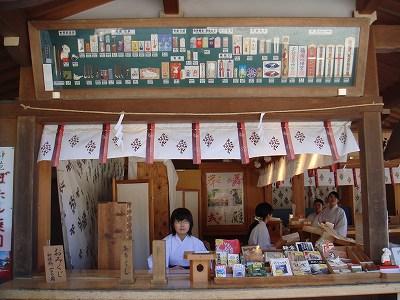 Kamakura_004