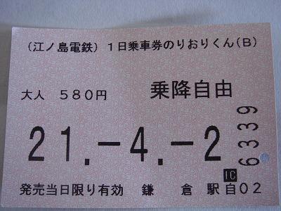 Kamakura_081