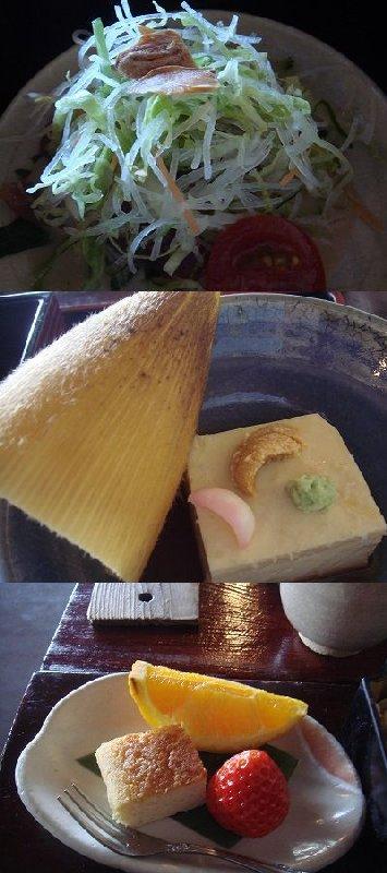 Kamakura_041a